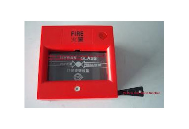 Fire Security System Supplier Kerala | Fire Alarm Supplier Kerala | Fire Control Panel Dealer Kerala | Fire Sensor Supplier Kerala | Fire Extinguisher Supplier Kerala